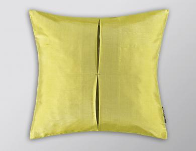 Dekokissen Jamila, gelb